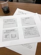 【まえブロ】前田侑基「酒税」
