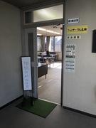 【まえブロ】前田侑基「一般社団法人さくら相続支援協会」