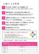 【まえブロ】前田侑基「経営者成長塾」