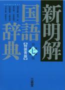 【スタッフブログ】西尾「誕生日」
