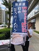 【スタッフブログ】 西尾「幻の生クリームパン」