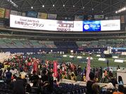 【まえブロ】前田侑基「マラソン大会!」
